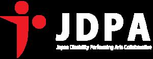 日本障害者舞台芸術協働機構 ロゴ